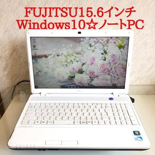 富士通 - FUJITSU15.6インチノートパソコン☆Windows10☆可愛いホワイト
