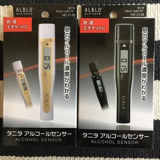 タニタ(TANITA)の新品未使用!タニタ アルコールセンサー(口臭防止/エチケット用品)