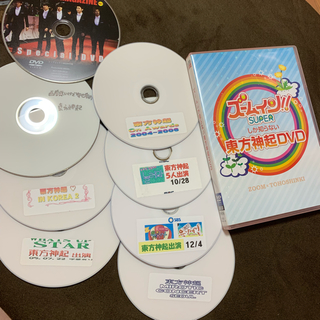 トウホウシンキ(東方神起)の東方神起 5人 DVD 10枚セット ズームしか知らない東方神起(アイドルグッズ)