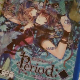 PlayStation Vita - vita ピリオドキューブ 中古