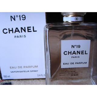 シャネル(CHANEL)のChanel☆香水の空き瓶・空き箱☆送料込☆(その他)