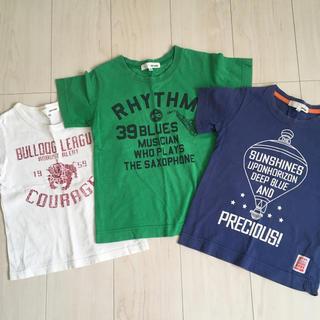 シューラルー(SHOO・LA・RUE)の110サイズ  3枚組(Tシャツ/カットソー)