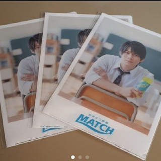 《新品》平野紫耀さん クリアファイル 3枚(クリアファイル)
