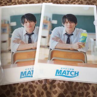 Johnny's - 平野紫耀 マッチ 新作 クリアファイル 2枚セット キンプリ MATCH