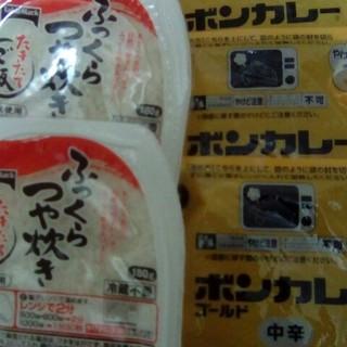 ボンカレーと包装米飯 計200個(レトルト食品)