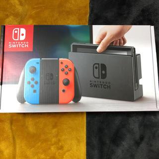 Nintendo Switch - 新品未使用任天堂スイッチ本体ネオンカラー