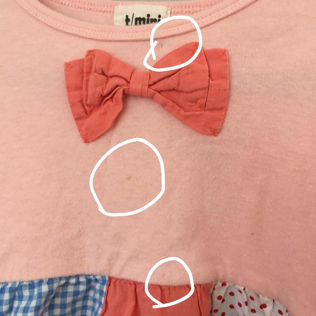 t/mini(ターカーミニ)の110 t/mini キッズ/ベビー/マタニティのキッズ服 女の子用(90cm~)(Tシャツ/カットソー)の商品写真