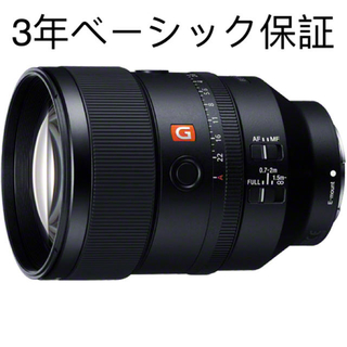 ソニー(SONY)の新品未開封 Sony FE135mm F1.8GM(レンズ(単焦点))