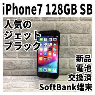 アップル(Apple)のiPhone7 128GB softbank 259 ジェットブラック 新品電池(スマートフォン本体)