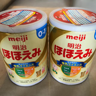 メイジ(明治)のほほえみ 800g 2缶セット(その他)