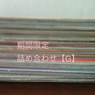 同人便箋 B5詰め合わせ【G】