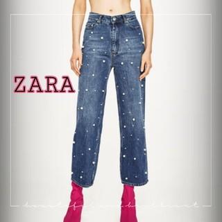 ザラ(ZARA)のZARA ザラ パールビーズ付き ハイライズジーンズ 34/ワイドデニム(デニム/ジーンズ)