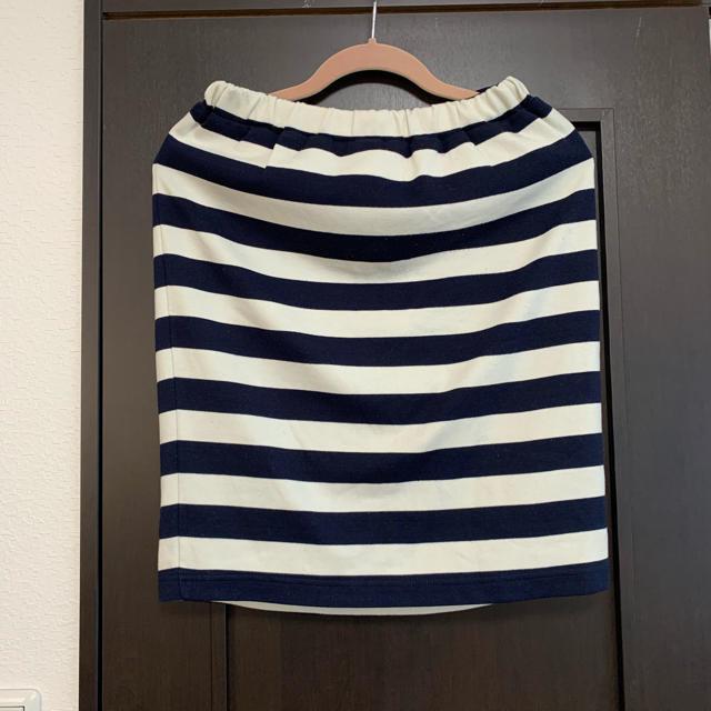 THE EMPORIUM(ジエンポリアム)のジ エンポリアム ボーダースカート レディースのスカート(ひざ丈スカート)の商品写真