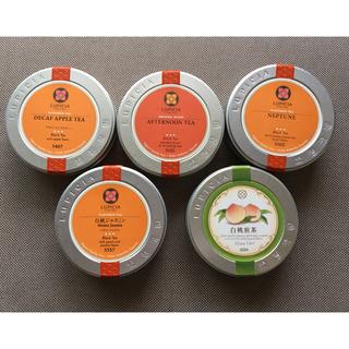 ルピシア(LUPICIA)のルピシア 紅茶5点セット 他 まろさん専用ページ(茶)
