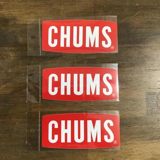 チャムス(CHUMS)の【新品】大人気 チャムス ロゴステッカー3枚セット(ステッカー)