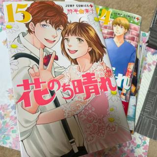 シュウエイシャ(集英社)の花のち晴れ 6~12 最新刊含む キレイ(少女漫画)