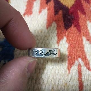 インディアン(Indian)のインディアンジュエリー ホピ族 ココペリ オーバーレイ シルバーリング(リング(指輪))