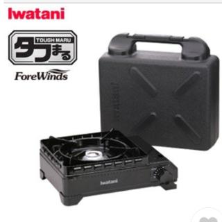 イワタニ(Iwatani)のイワタニ カセットコンロ CB-ODX-1(その他)