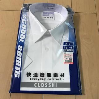 シマムラ(しまむら)の半袖スクールシャツ☆170(シャツ)