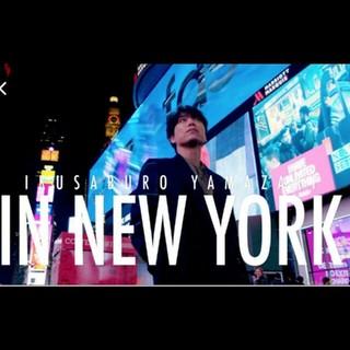 一名様 山崎育三郎 in NEW YORK