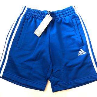 アディダス(adidas)のアディダスキッズ ショートパンツ 新品 150サイズ(パンツ/スパッツ)