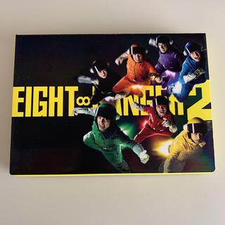 カンジャニエイト(関ジャニ∞)のエイトレンジャー2 DVD(アイドルグッズ)