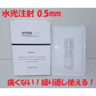 水光注射【美容版タッピー同型 マイクロニードル 0.5mm 】(フェイスローラー/小物)