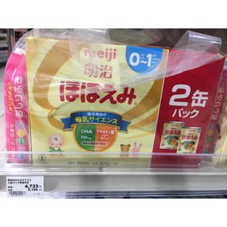 メイジ(明治)の明治 ほほえみ 粉ミルク 2缶+らくらくキューブ1箱 パック(その他)