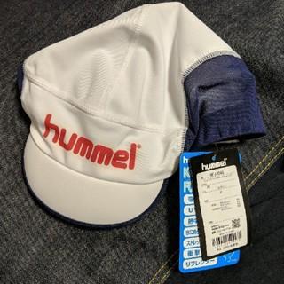 ヒュンメル(hummel)のフットボールキャップ☆サッカー用キャップ☆ヒュンメル☆hummel☆帽子(帽子)