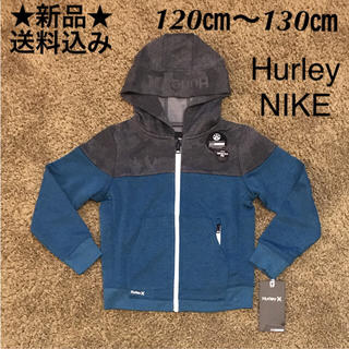 ハーレー(Hurley)のHurley ジュニア パーカー NIKE 120㎝ 〜 130㎝(ジャケット/上着)