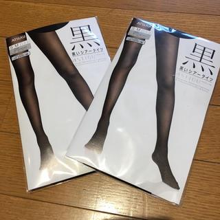 アツギ(Atsugi)のSサイズ  アツギ シアータイツ 2足セット(タイツ/ストッキング)