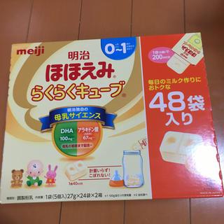 メイジ(明治)の明治 ほほえみ らくらくキューブ  48袋 四箱 Meiji (その他)