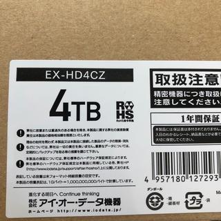 アイオーデータ(IODATA)の新品未使用未開封 アイ・オー・データ ex hd4cz(PC周辺機器)