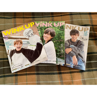 Johnny's - Wink Up セット売り