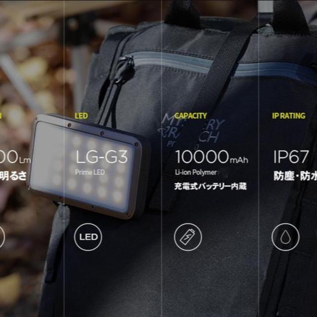 即発送!LUMENA2(ルーメナー2)ブラック 未開封新品 スポーツ/アウトドアのアウトドア(ライト/ランタン)の商品写真