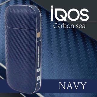 アイコス(IQOS)のアイコスシール カーボン 素材 ネイビー  紺色 (タバコグッズ)