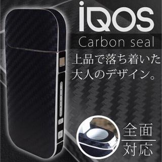 アイコス(IQOS)のアイコスシール カーボン 素材 ブラック 黒(タバコグッズ)