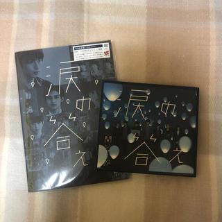 カンジャニエイト(関ジャニ∞)の関ジャニ∞ 涙の答え(アイドルグッズ)