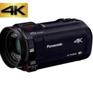 パナソニック(Panasonic)のパナソニック ビデオカメラ HC-VX985M-K(ビデオカメラ)