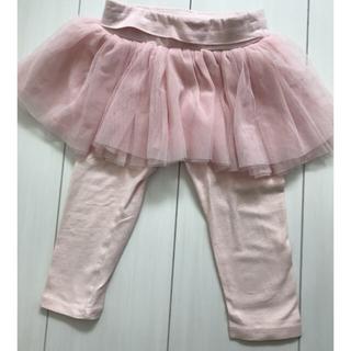 ベビーギャップ(babyGAP)のGAP スカート パンツ 子ども ベビー 服 春(パンツ/スパッツ)