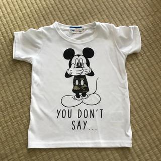 Disney - Disney 100