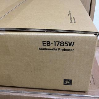エプソン(EPSON)のEPSON EB-1785W 液晶プロジェクター(新品・未使用品)(プロジェクター)