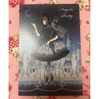 アンジェリックプリティー(Angelic Pretty)のアンジェリックプリティ  さんのポストカード(その他)