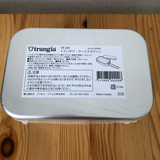 プリムス(PRIMUS)の新品☆Trangia(トランギア) メスティン ラージ(調理器具)