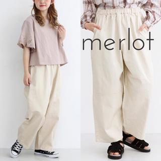 merlot - コクーン ワイドパンツ