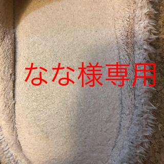 ユニクロ(UNIQLO)のユニクロ上履き専用(スクールシューズ/上履き)