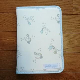 ジェラートピケ(gelato pique)のジェラート・ピケ ジェラートピケ 母子手帳ケース コウノトリ(母子手帳ケース)