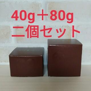 アリミノ(ARIMINO)のアリミノ ピース プロデザインシリーズ ハードワックス チョコ 2個セット 新品(ヘアワックス/ヘアクリーム)