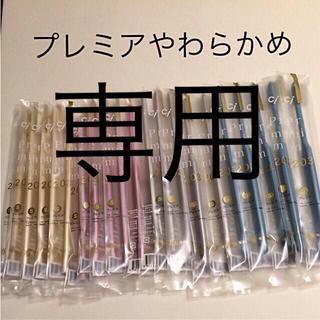 専用 歯ブラシ プレミア    (歯ブラシ/デンタルフロス)