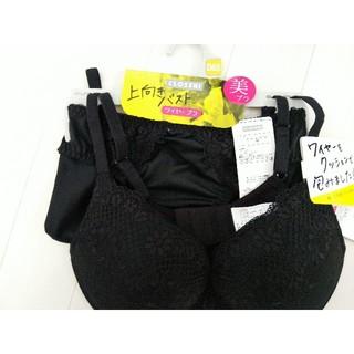 シマムラ(しまむら)のクロッシー しまむら ブラジャーD65 ショーツセット 下着 新品未使用品(ブラ&ショーツセット)